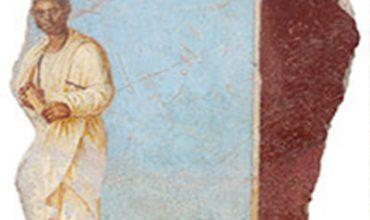 Un ritratto del poeta Catullo?